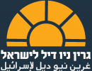GND-logo-YonB